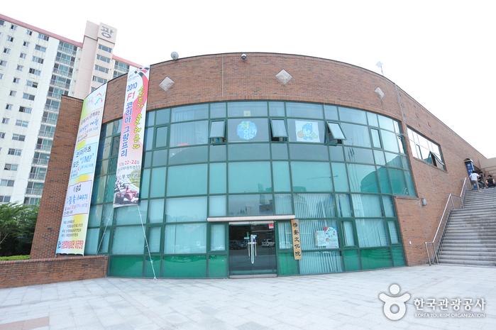 승달문화예술회관