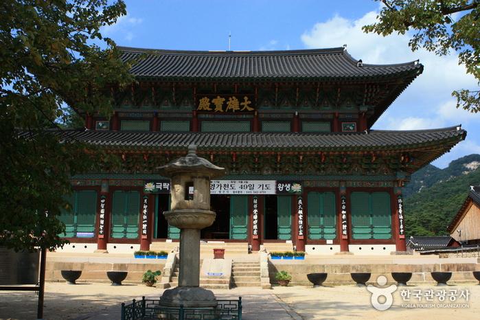 Tempel Boeun Beopjusa [UNESCO Welterbe] (보은 법주사[유네스코 세계문화유산])