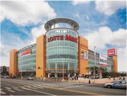 Lotte Mart - Hang-dong Branch (롯데마트 항동점)