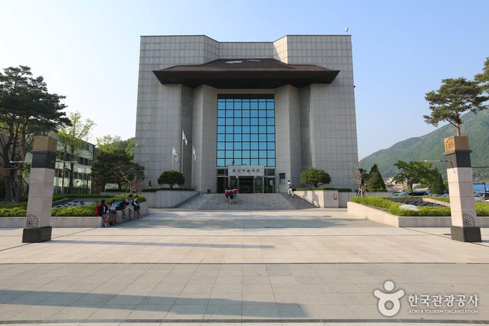 영월문화원