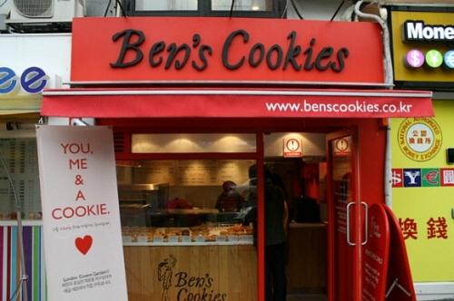 Ben's Cookies 梨泰院( 벤스쿠키 이태원 )