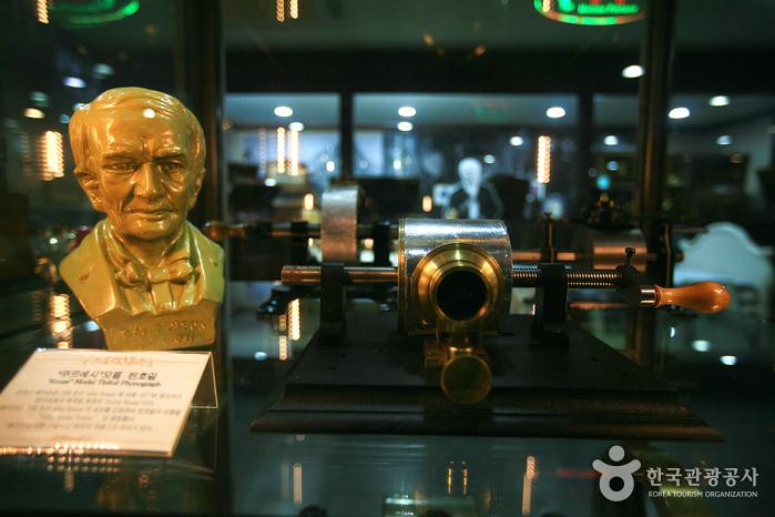 チャムソリ蓄音機&エジソン科学博物館(참소리축음기 & 에디슨과학박물관)
