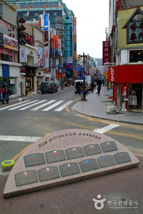 Nampodong Street (남포동거리)