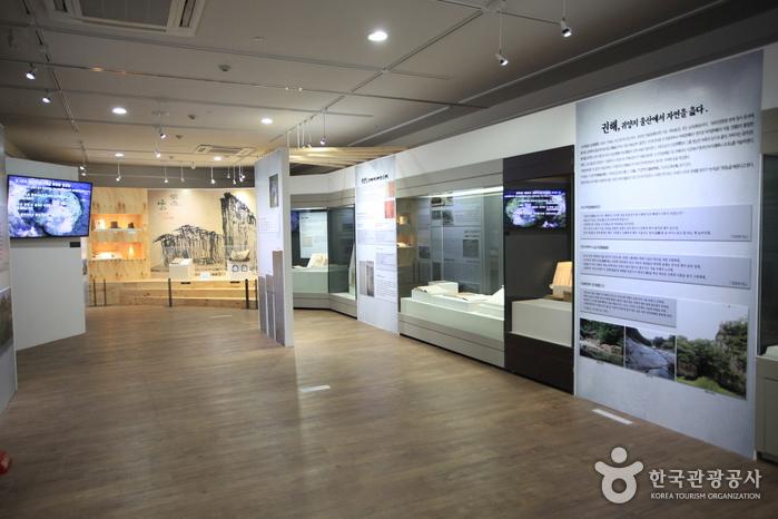 Daegok-Museum Ulsan (울산대곡박물관)
