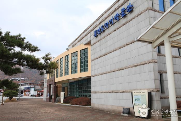 Le Musée de la Céramique de Mungyeong (문경도자기전시관)