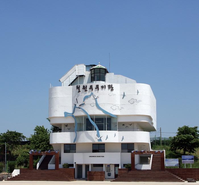 鉄原タンチョウヅル館(철원 두루미관)