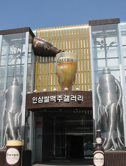 金浦人参米ビールギャラリー(김포인삼쌀맥주갤러리)