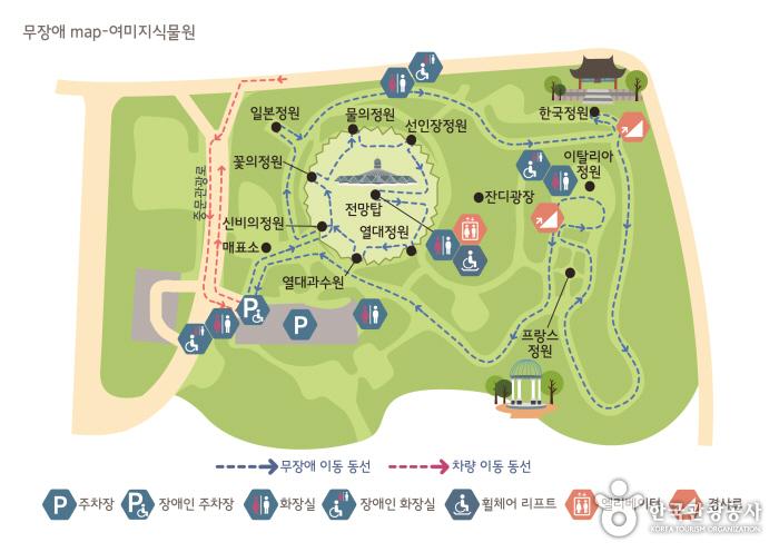 무장애 map - 여미지식물원