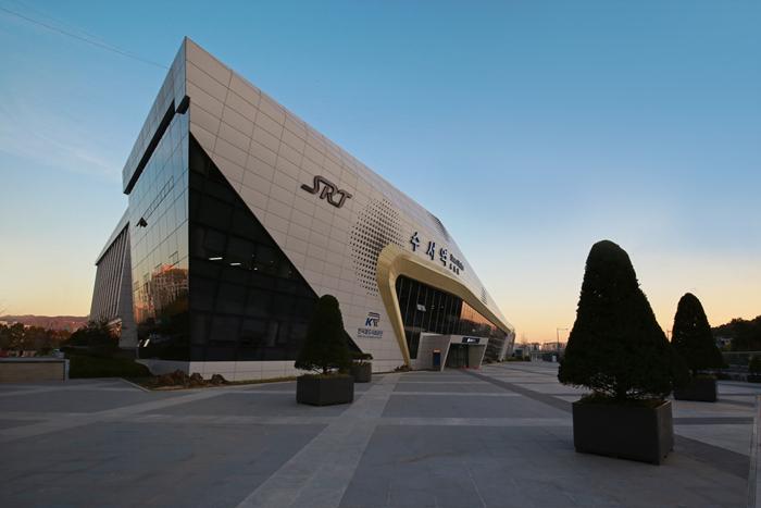 Suseo Station (수서역 SRT)