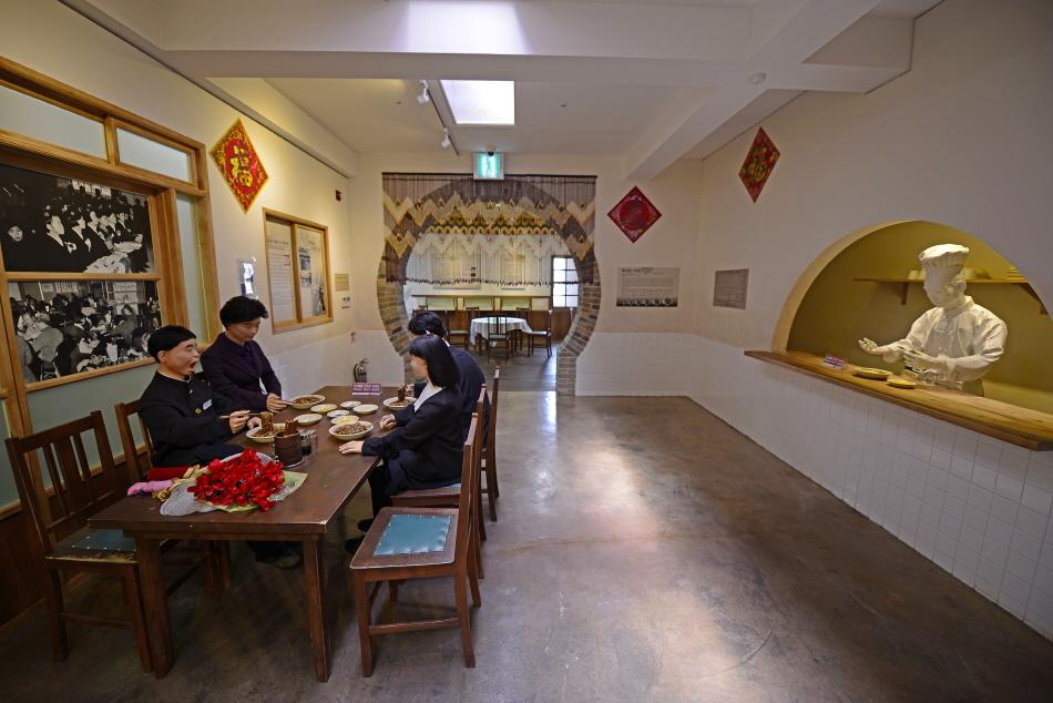 옛 공화춘 건물을 리모델링한 짜장면박물관