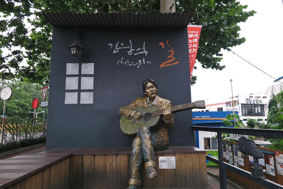 기타치는 김광석 동상이 세워져 있는 김광석길 입구