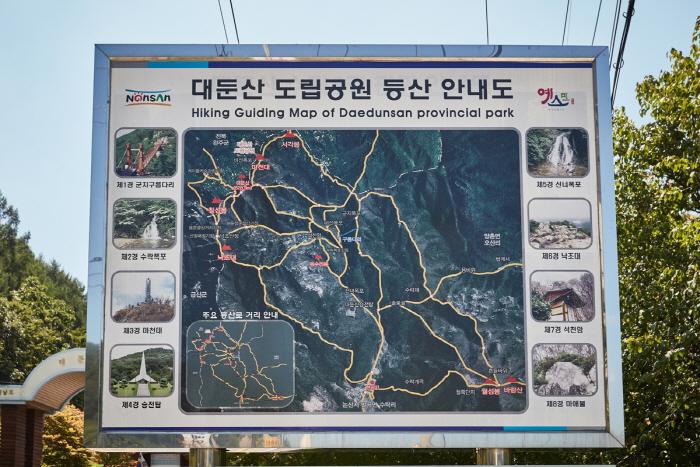 Provinzpark Daedunsan (Geumsan) (대둔산도립공원 (금산))