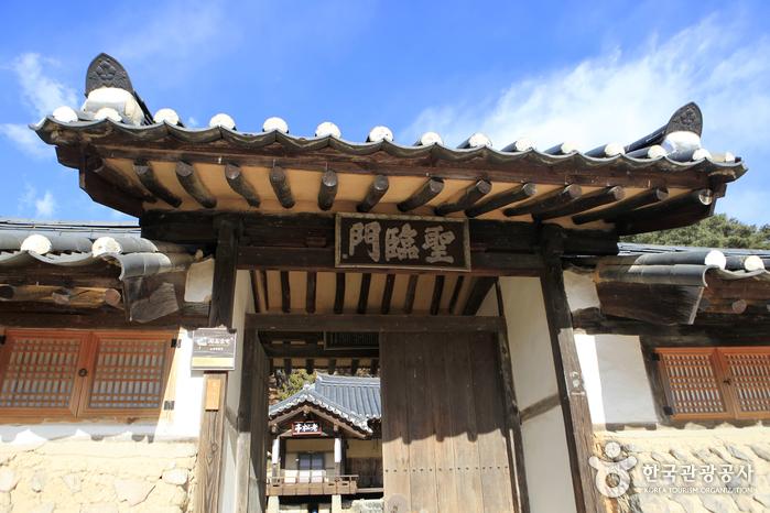 노송정 종택 대문 성림문(聖臨門)