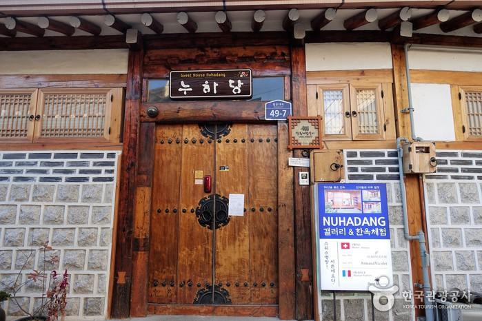 Guesthouse Nuha (누하당)[한국관광품질인증/Korea Quality]