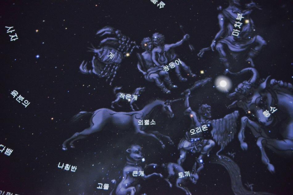 천체투영실 스크린에는 별자리가 환상적으로 펼쳐진다.