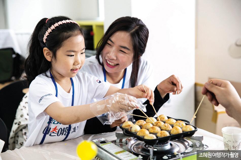 문어빵 만들기 체험중인 가족