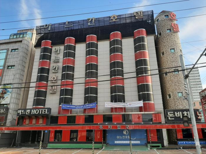 Cozy Motel [Korea Quality] / 아느칸 모텔 [한국관광 품질인증]
