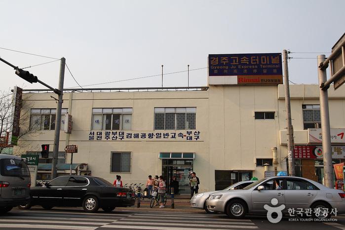慶州高速バスターミナル(경주고속버스터미널)