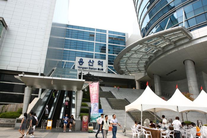 Bahnhof Yongsan (용산역)
