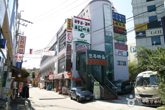 Chowoo Maul (초우마을)