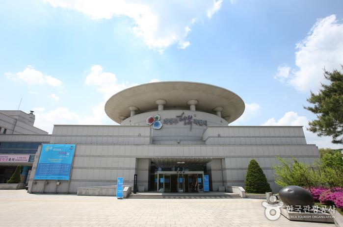 议政府艺术殿堂(의정부 예술의전당)