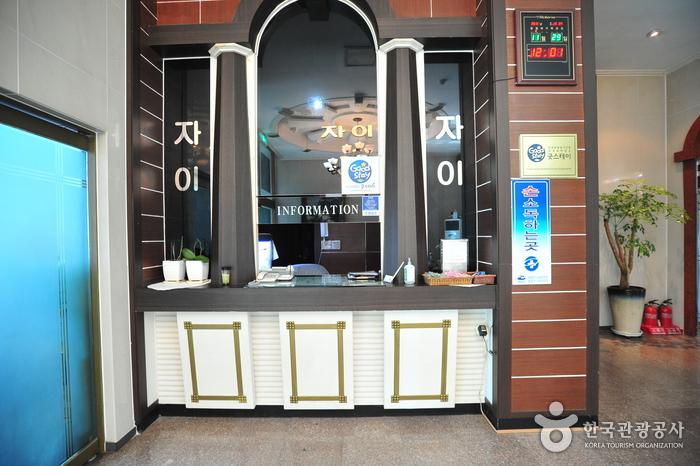 MarinBay Hotel[A Good Stay Accommodation] (마린베이 모텔)