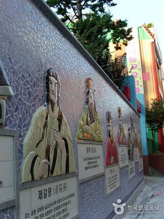 釜山チャイナタウン特区(上海門、上海通り)(부산 차이나타운특구(상해문.상해거리))