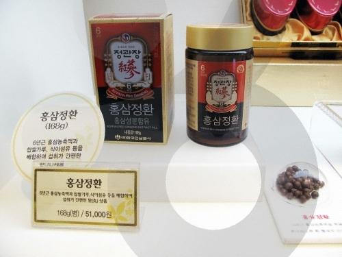 Cheong Kwan Jang - Namdaemun Branch (main store)