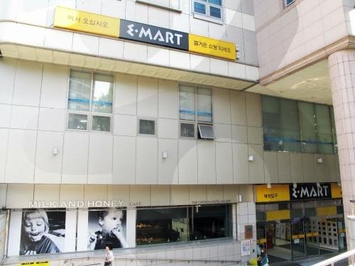 E-mart - Seongsu Branch (이마트-성수점)