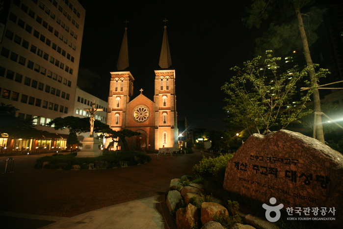 Daegu Gyesan Catholic Church (대구 계산성당)