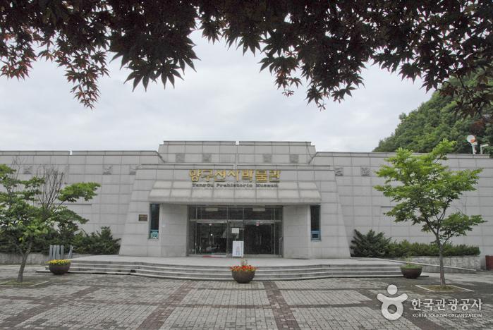Музей доисторической эпохи в Янгу (양구선사박물관)
