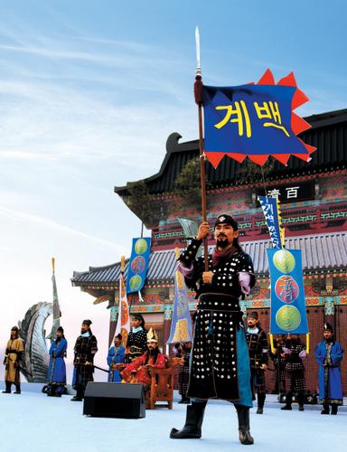 Baekje Cultural Fest...