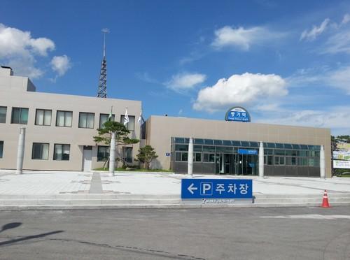 Bahnhof Punggi (풍기역)