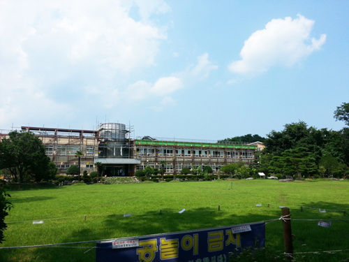 Ulsan Wild Flower Learning Center(울산 들꽃학습원)