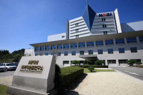 国家核融合研究所(국가핵융합연구소)