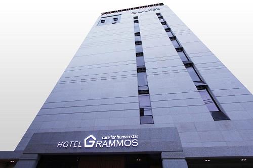 Hotel Grammos (그라모스호텔)