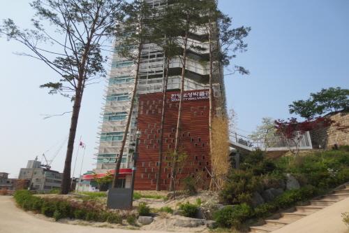 Seoul City Wall Museum (한양도성박물관)