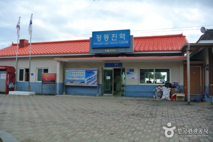 Jeongdongjin Station...