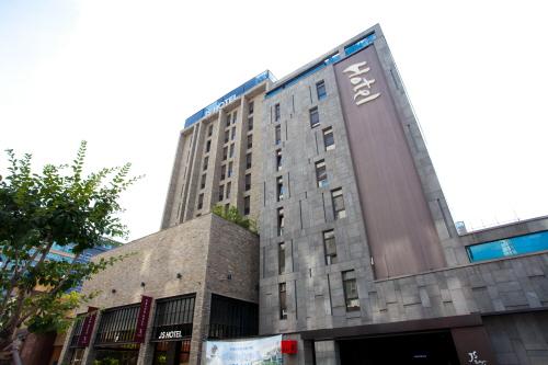 JSブティックホテル(제이에스부티크호텔(Js Boutique Hotel))