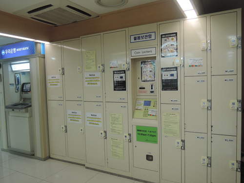 Seoul Global Cultural Center (서울글로벌문화체험센터)