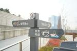 송도 센트럴파크