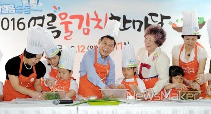 Festival Mundial del Kimchi de Gwangju (광주세계김치축제)