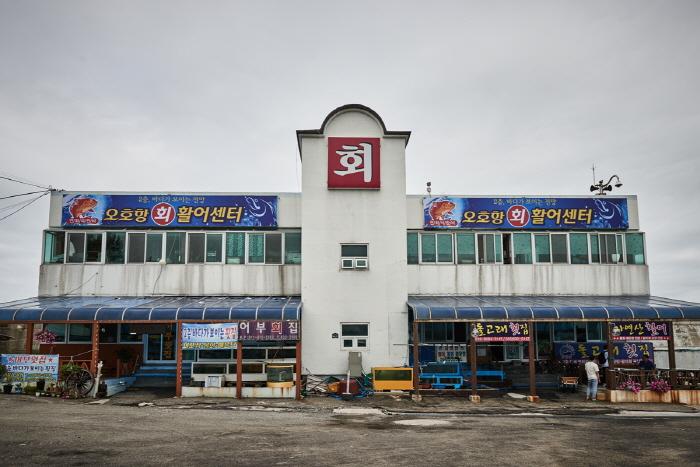 오호어촌체험마을