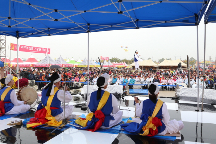 파주개성인삼축제 2018