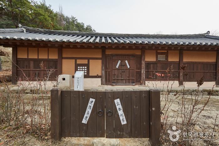 グルメ[韓国観光品質認証](구름에 [한국관광품질인증/Korea Quality])