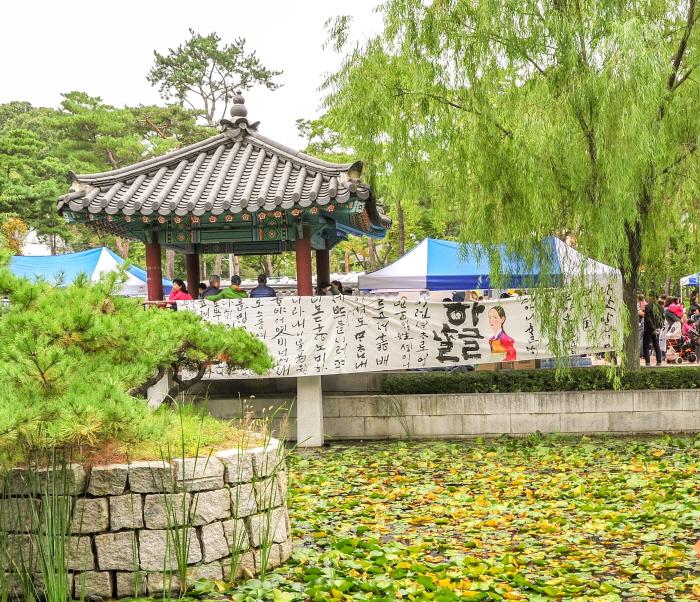 도봉한글잔치 2019