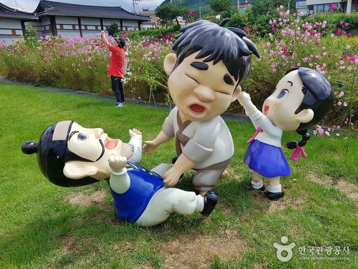 La Maison de la Littérature de Kim Yu-jeong (김유정 문학촌)