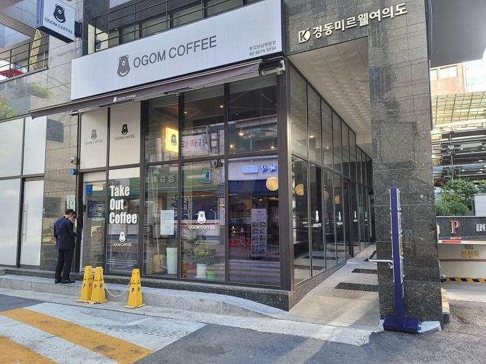 OGOM COFFEE(오곰커피)