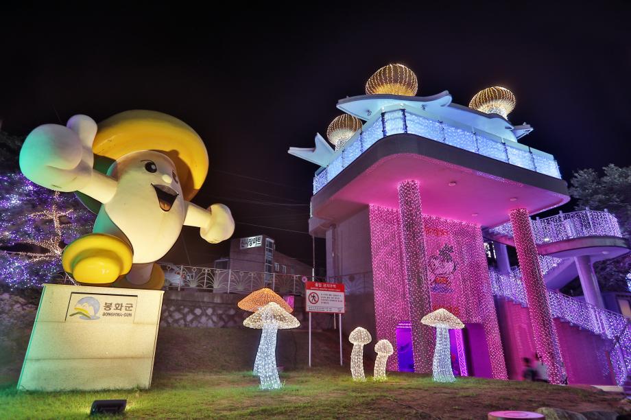 Bonghwa Sweetfish Festival (봉화은어축제)