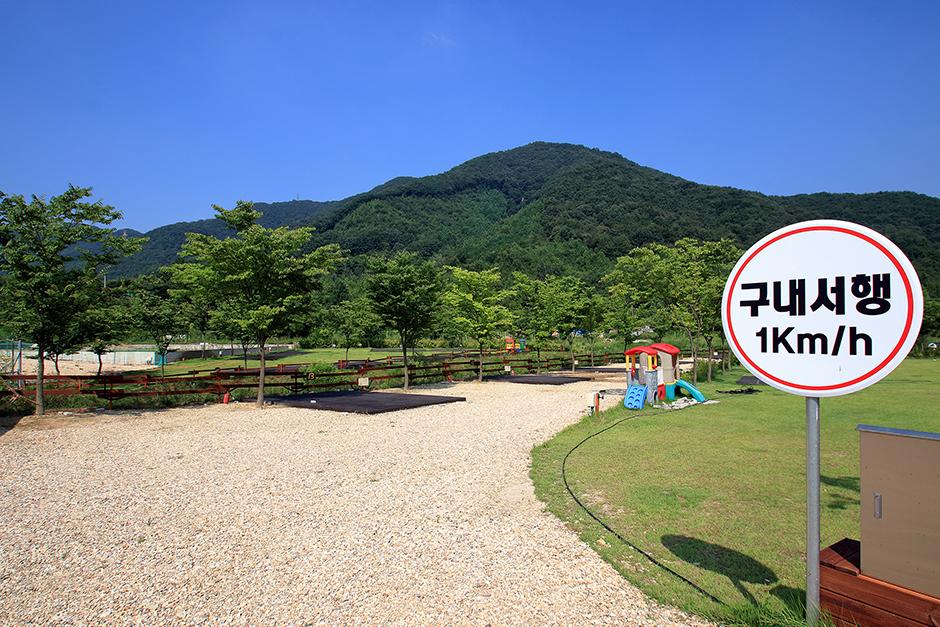 연산황산벌오토캠핑장